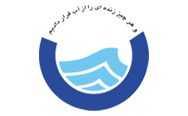 محصولات فروشگاه البرز مخزن دارای استاندارد اداره آب و فاضلاب