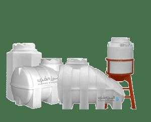 منبع ذخیره آب پلاستیکی