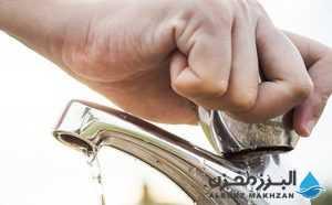 صرفه جویی آب در مصارف خانگی