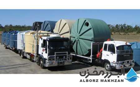 حمل و نقل مخزن آب پلاستیکی و فلزی