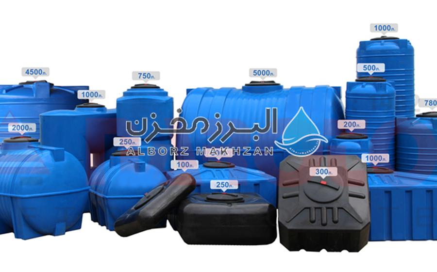 طراحی مخازن آب پلی اتیلن