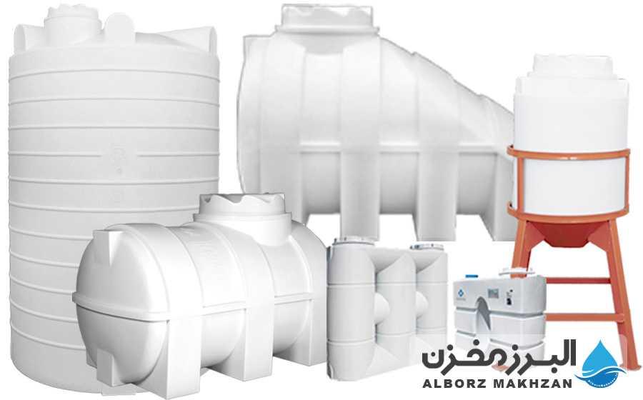 مخزن ذخیره آب